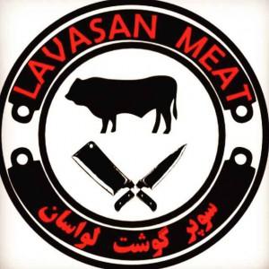 سوپر گوشت لواسان