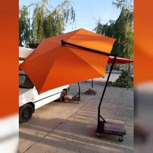 چتر و آلاچیق آراز