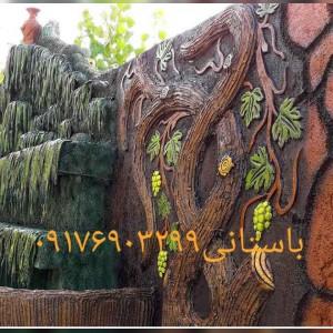 تزئینات ساختمانی ایران باستان