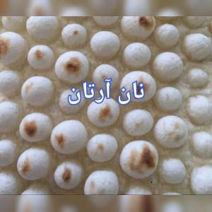 نمایندگی ماشین آلات نانوایی آرتان ساج ناب