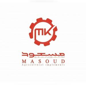 دفتر کشاورزی مسعود کُر