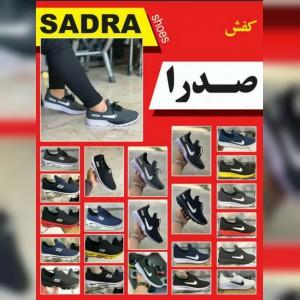 تولیدی کفش صدرا اسپرت در اسلامشهر