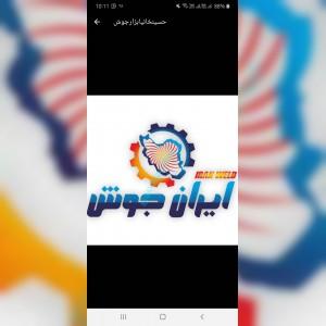اینورترهای جوشکاری ایران جوش و لوازم جوش و برش