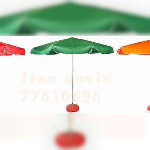 خیمه ایران نوین