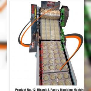 تولیددستگاه بیسکویت و شیرینی ماشین سازی حسینی