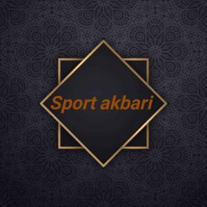 فروشگاه کفش اسپرت اکبری