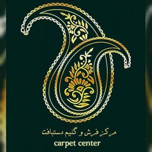 مرکز فرش و گلیم دستباف