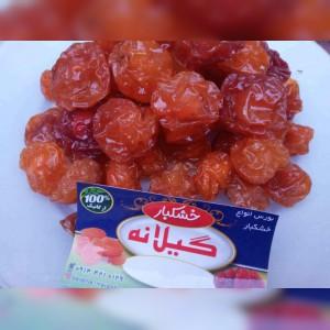 آلو و آلوچه خشک مراغه یار محمدی
