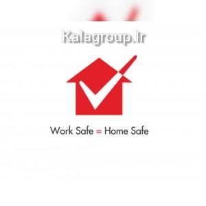 فروش سیستم های حفاظتی و امنیتی کالاگروپ