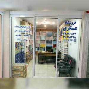فروشگاه لوازم برقی خودرو حمید عسگری