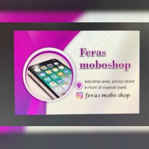 موبایل فراس