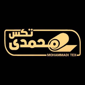 محمدی تکس | بافت و تکمیل پارچه های شلواری