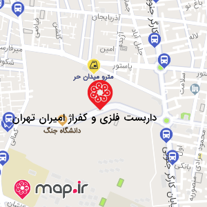 نقشه داربست فلزی و کفراژ امیران تهران