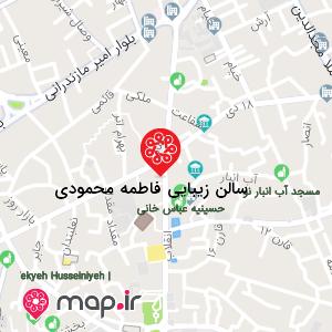 نقشه سالن زیبایی فاطمه محمودی