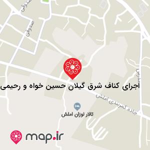 نقشه اجرای کناف شرق گیلان حسین خواه و رحیمی پور