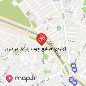نقشه تولیدی صنایع چوب پارلاق در تبریز