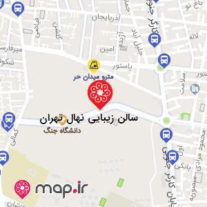 نقشه سالن زیبایی نهال تهران