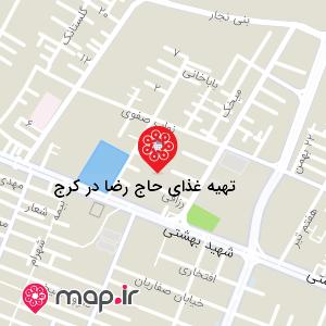 نقشه تهیه غذای حاج رضا در کرج