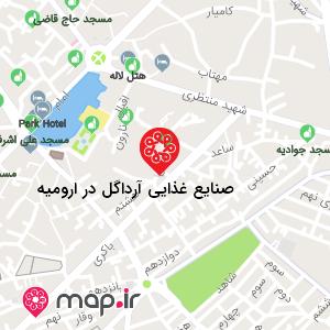 نقشه صنایع غذایی آرداگل در ارومیه