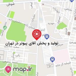 نقشه تولید و پخش آقای پیوتر در تهران
