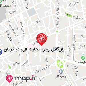 نقشه بازرگانی زرین تجارت آزرم در کرمان