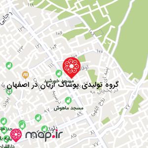 نقشه گروه تولیدی پوشاک آریان در اصفهان