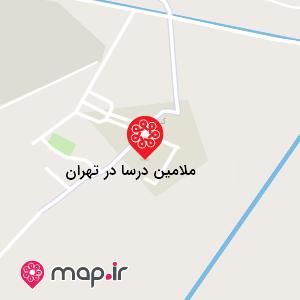 نقشه ملامین درسا در تهران