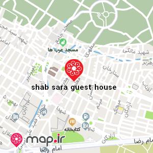 نقشه shab sara guest house