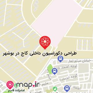 نقشه طراحی دکوراسیون داخلی کاج در بوشهر