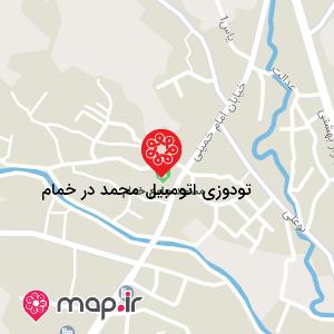 نقشه تودوزی اتومبیل محمد در خمام