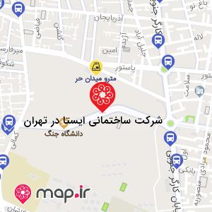 نقشه شرکت ساختمانی ایستا در تهران