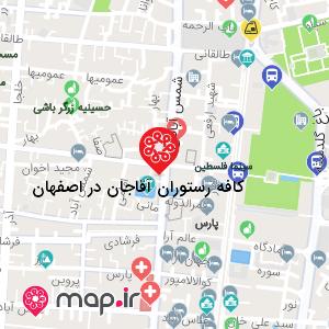 نقشه کافه رستوران آقاجان در اصفهان