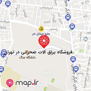 نقشه فروشگاه یراق آلات صحرائی در تهران