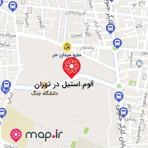 نقشه آلوم استیل در تهران