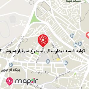 نقشه تولید البسه بیمارستانی سیمرغ سرفراز سروش کردستان