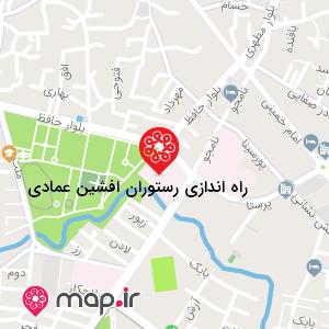 نقشه راه اندازی رستوران افشین عمادی