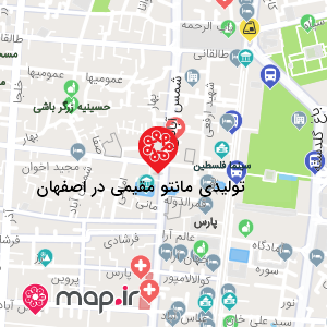 نقشه تولیدی مانتو مقیمی در اصفهان