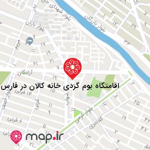 نقشه اقامتگاه بوم گردی خانه کالان در فارس