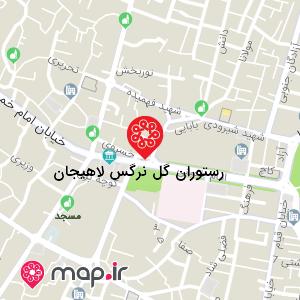 نقشه رستوران گل نرگس لاهیجان