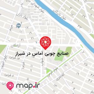 نقشه صنایع چوبی آماس در شیراز