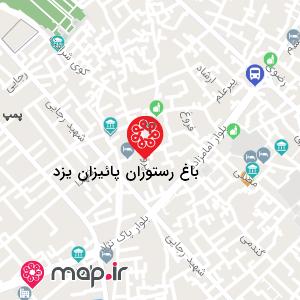 نقشه باغ رستوران پائیزان یزد