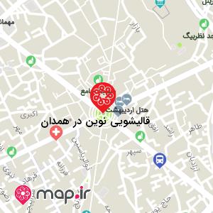 نقشه قالیشویی نوین در همدان