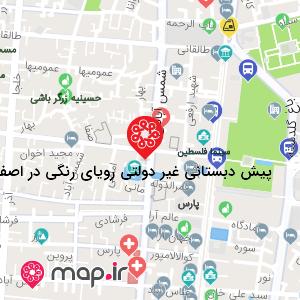 نقشه پیش دبستانی غیر دولتی رویای رنگی در اصفهان