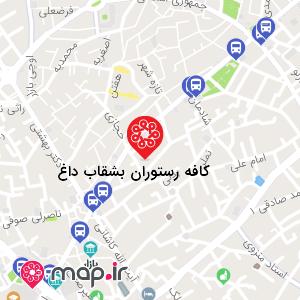 نقشه کافه رستوران بشقاب داغ