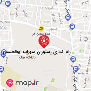 نقشه راه اندازی رستوران سهراب ابوالحسنی