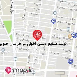 نقشه تولید صنایع دستی اخوان در خراسان جنوبی