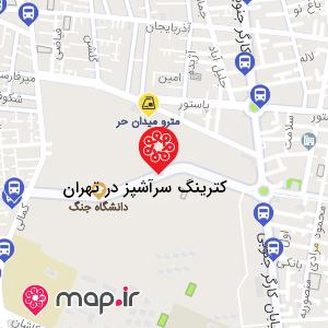 نقشه کترینگ سرآشپز در تهران