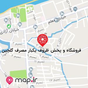 نقشه فروشگاه و پخش ظروف یکبار مصرف گلچین
