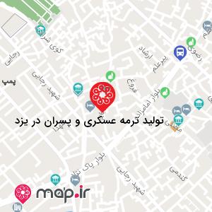 نقشه تولید ترمه عسکری و پسران در یزد