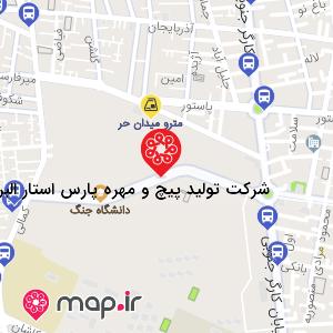 نقشه شرکت تولید پیچ و مهره پارس استار البرز